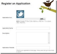 Register an Application