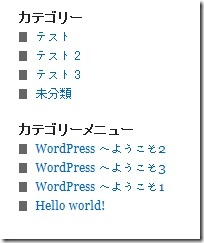 WordPress3.0