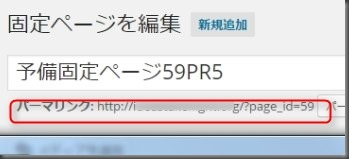 Search and Replaceの使い方