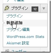 WordPressで連続改行を可能にするプラグイン「brBrb」