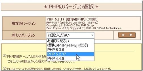 PHP 5.2.4 と MySQL 5.0 以上が必要になります。