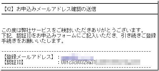 ab00004844