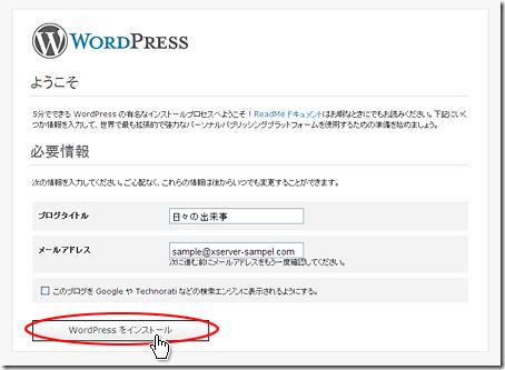 man_install_auto_word_10