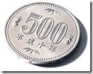 レンタルサーバー 500円