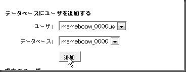 wt0000565