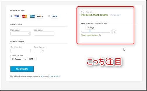 クレジットカードの申込み画面が表示されます